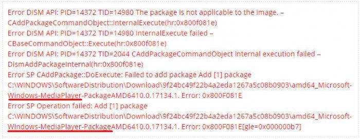 Ошибка 0x800f081e при обновлении до Windows 10 April 2018 Update версия 1803
