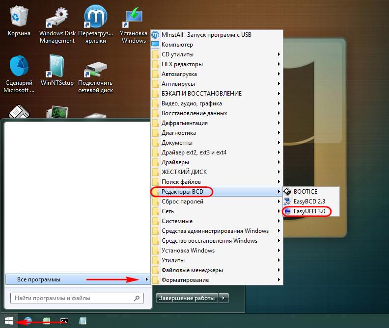 Восстановление загрузчика EFI-систем Windows с помощью Live