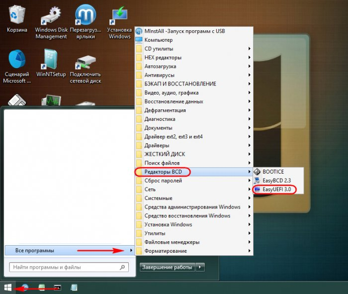Восстановление загрузчика EFI-систем Windows с помощью Live-диска by Sergei Strelec