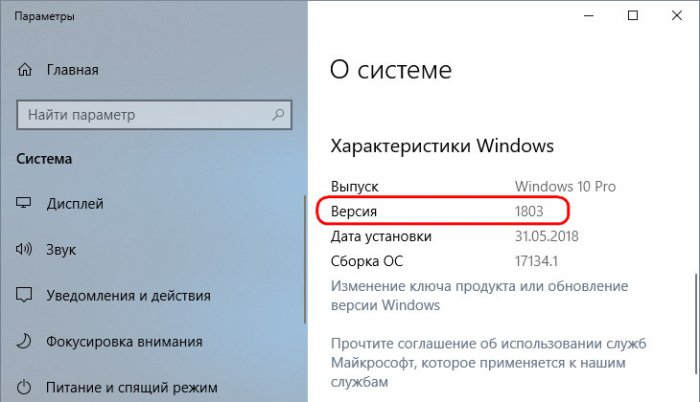 Кастомизация проводника Windows 10