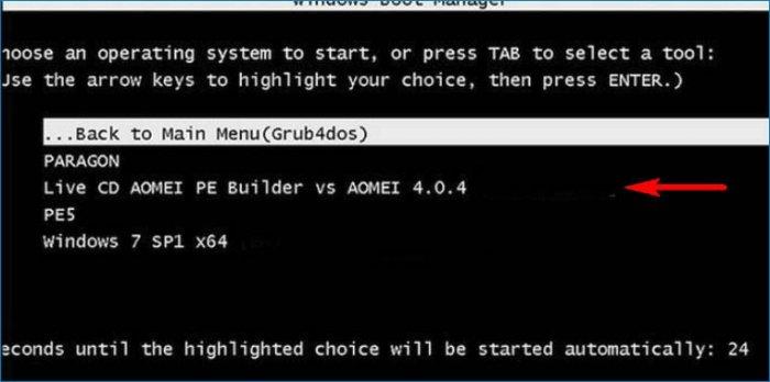 Как отключить [EMS ENABLED] с помощью программы Bootice. Как изменить порядок отображения названия операционных систем в меню загрузочной флешки