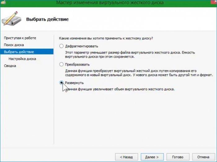 Как обновить Windows 10, установленную на виртуальный диск VHDX