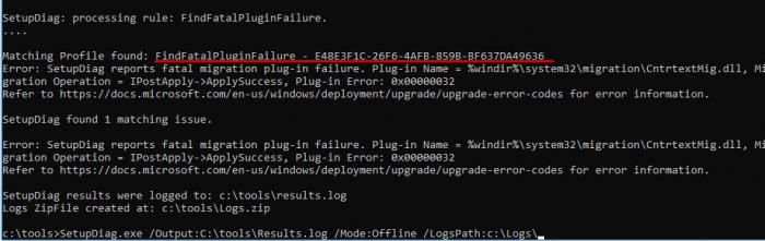 SetupDiag — средство диагностики ошибок обновлений в Windows 10 от Microsoft