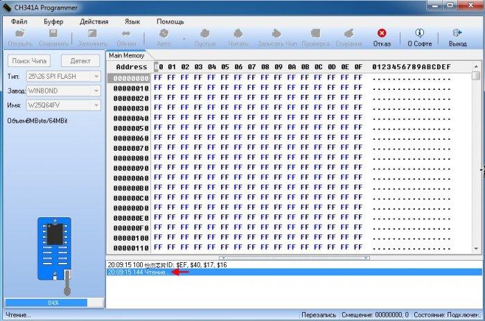 Восстановление повреждённой прошивки BIOS на ноутбуке программатором, в случае, если ноутбук не загружается. Часть 2. Установка драйвера для программатора CH341A и инсталляция программы CH341A-USB. Подключение программатора к микросхеме BIOS
