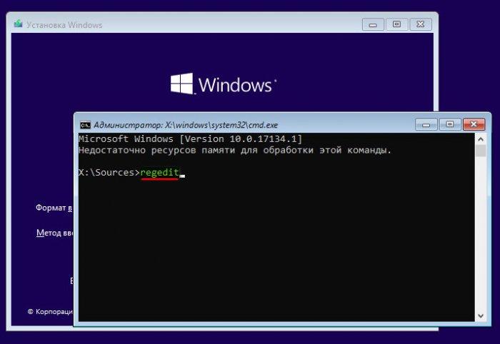 Учётная запись пользователя заблокирована и не может быть использована для входа в сеть