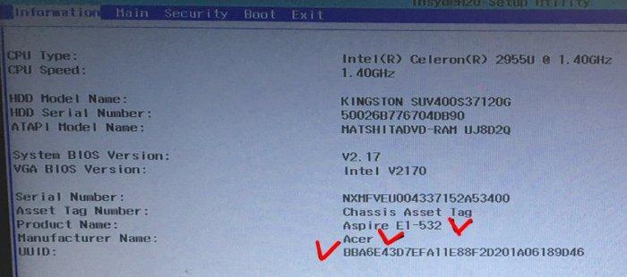 Восстановление повреждённой прошивки BIOS на ноутбуке программатором, в случае, если ноутбук не загружается. Часть 4. Восстановления информации DMI (серийников и ключей) в БИОСе ноутбука