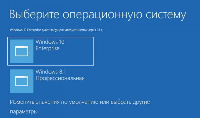 Как восстановить загрузку одной из двух EFI-систем Windows, если нет меню загрузчика, с помощью Live-диска by Sergei Strelec