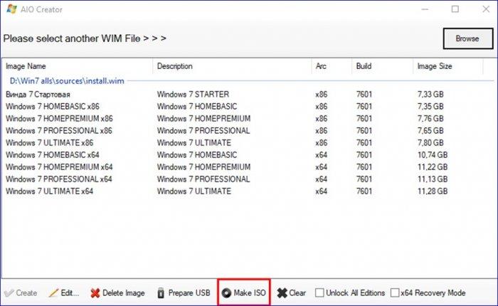 Как изменить название редакции Windows
