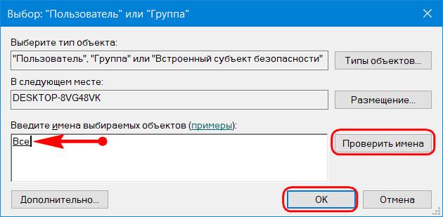 Как восстановить доступ к жесткому диску. Нет доступа к диску. Отказано в доступе