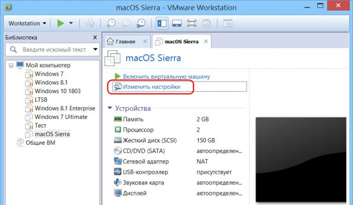 Как установить Mac OS на Windows