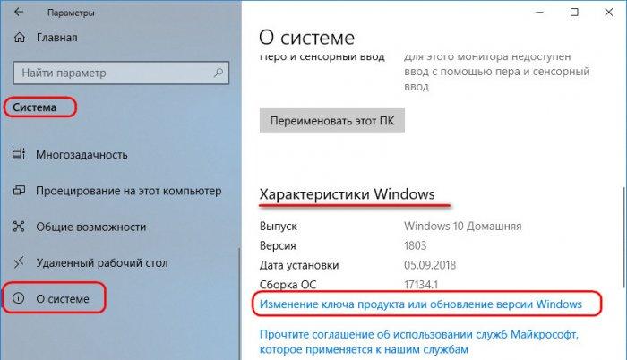 Как запустить редактор локальной групповой политики gpedit.msc в среде Windows Home