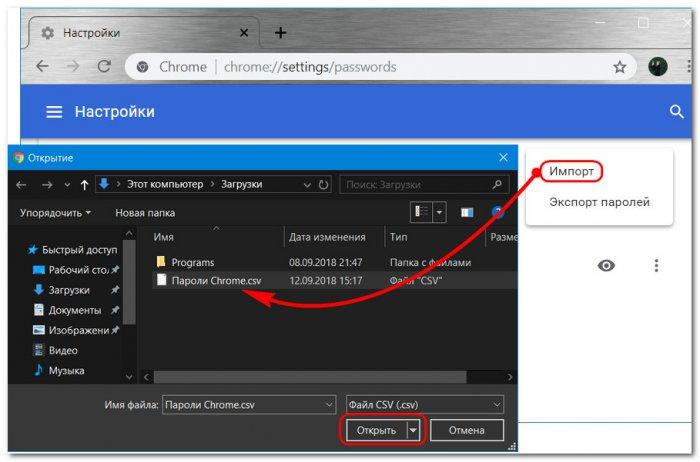 Скрытые настройки Google Chrome