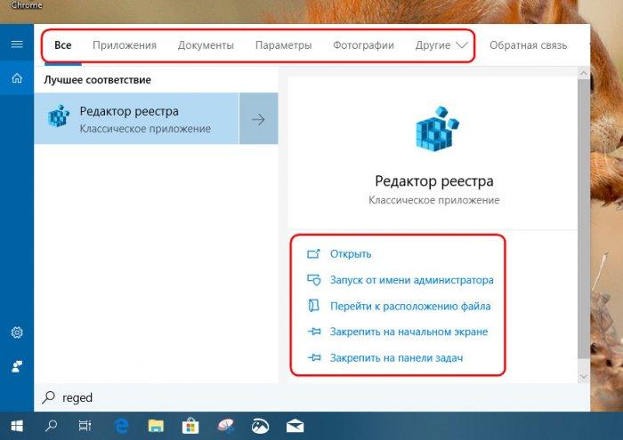 Вышло очередное накопительное обновление для Windows 10 - October 2018 Update