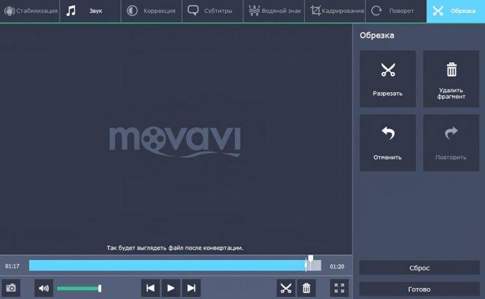 Как извлечь звук из видео