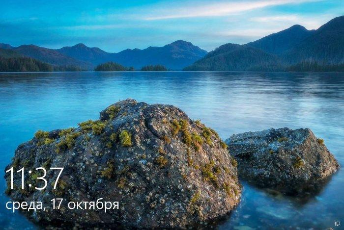 Проблемы Windows 10: что не так делает Microsoft?