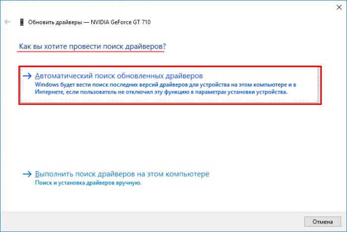 Обновляем драйвера на Windows 10 встроенными в систему средствами, а так же при помощи программы DriverHub