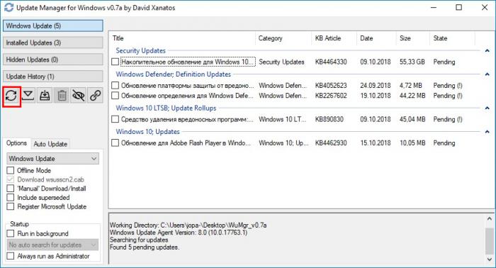 WuMgr — утилита для выборочной загрузки обновлений Windows 10