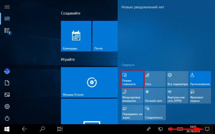Превращаем старый компьютер в Smart TV на базе Windows 10