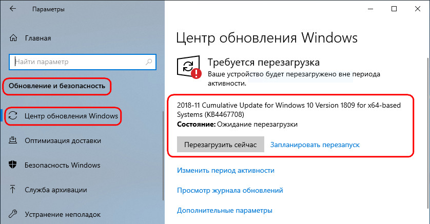 2019-05 cumulative update for windows 10 version 1709 for x64-based systems
