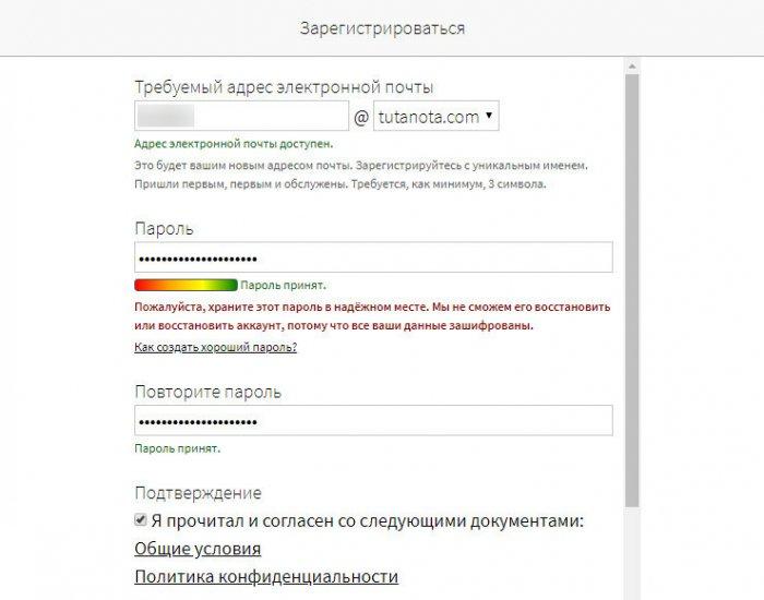 Tutanota — защищенный почтовый сервис с упором на анонимность