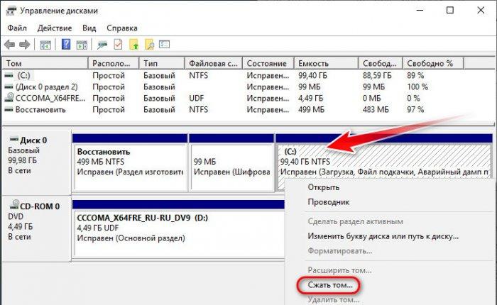 Как переустановить Windows без диска и флешки