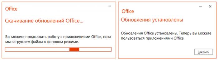 Как стать участником программы Office Insider
