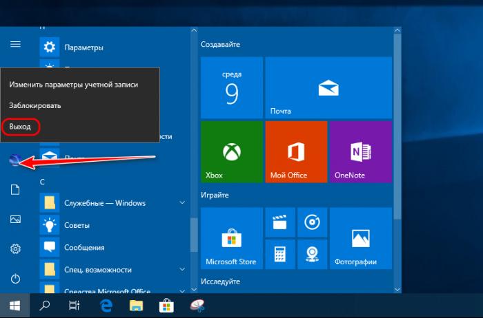Как перенести настройки меню «Пуск» при переустановке Windows 10