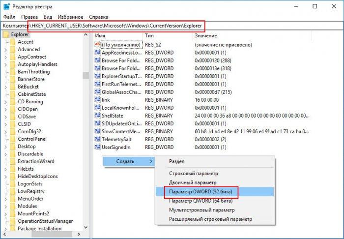 Как в Windows 10 заменить миниатюры окон панели Alt + Tab классическими значками