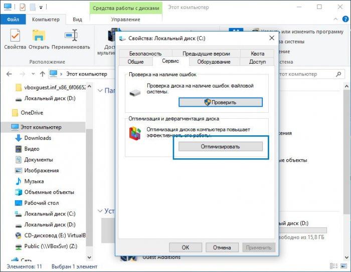 Не могу обновить Windows 10 до накопительного обновления October 2018 Update (версия 1809)