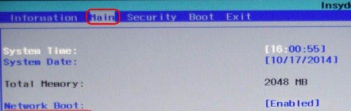 Как вывести из строя ноутбук или сделать так, чтобы на нём временно перестала загружаться операционная система