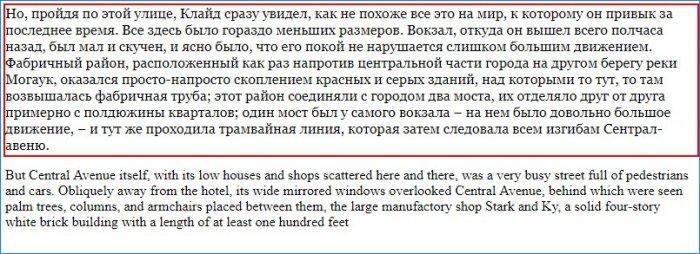 Просто о сложном или изучаем CSS3. Часть 4. 1. Шрифты в HTML документе. Свойства font-family и @font-face