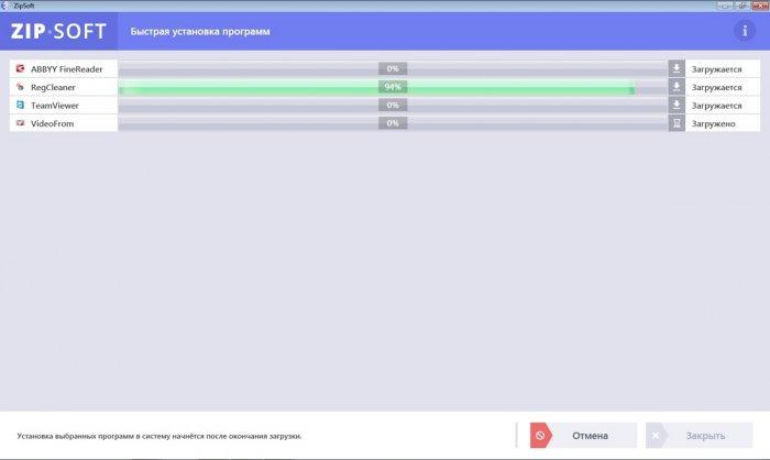 ZipSoft — бесплатный мультиустановщик программ