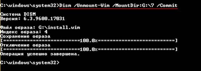 Интеграция драйверов USB 3.0-3.1 в дистрибутив Windows 7 при помощи Win7USB3