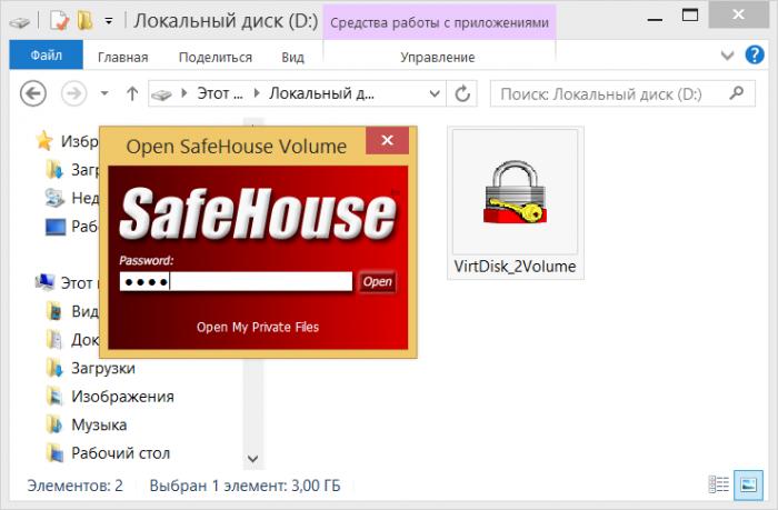 Как создать защищённый паролем виртуальный диск для работы с секретными данными