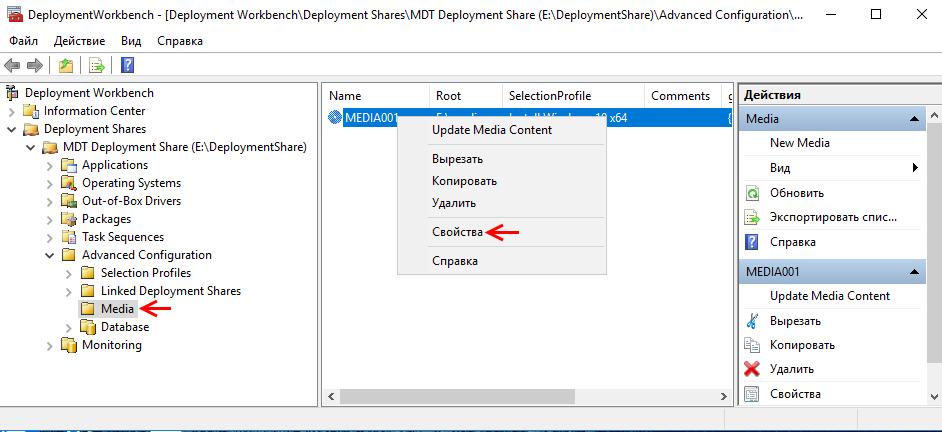 Создание дистрибутива автоматической установки Windows 10, используя
