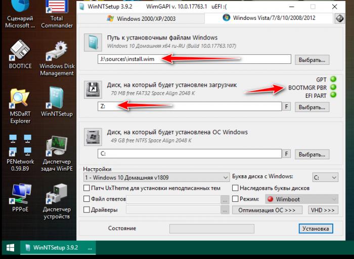 Как установить Windows с помощью Live-диска от Sergei Strelec