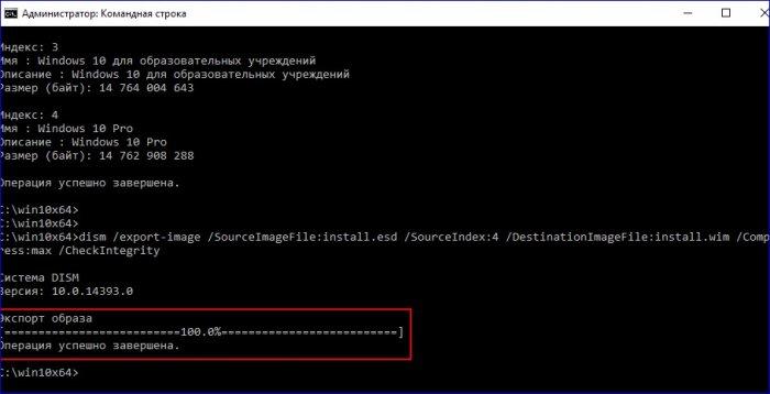 Создание установочного дистрибутива Windows 10 1809 с приложениями и драйверами используя Microsoft Deployment Toolkit (MDT) версии 8456
