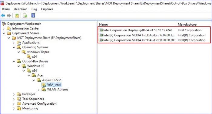 Создание установочного дистрибутива Windows 10 1809 с приложениями и