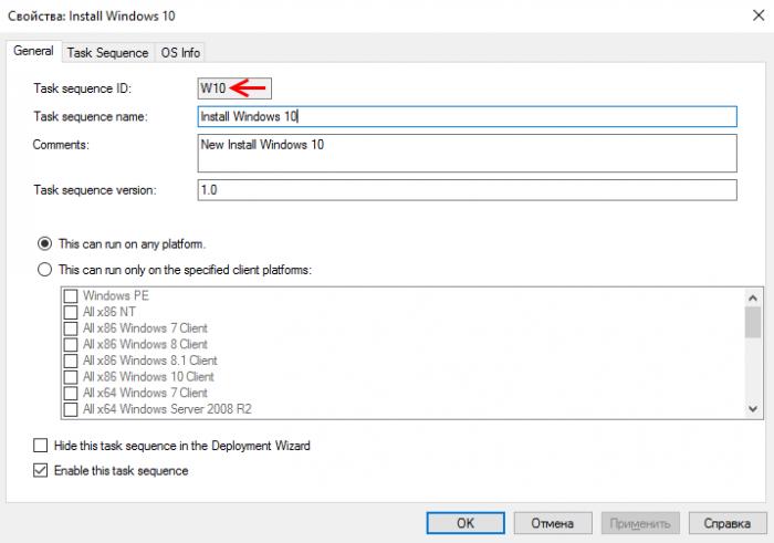 Создание дистрибутива автоматической установки Windows 10, используя Microsoft Deployment Toolkit (MDT) версии 8456. Автоматическая установка Windows 10