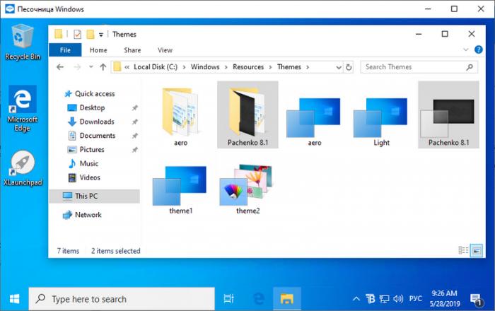Песочница Windows Sandbox в Windows 10 1903: тестируем сомнительный софт без риска для системы