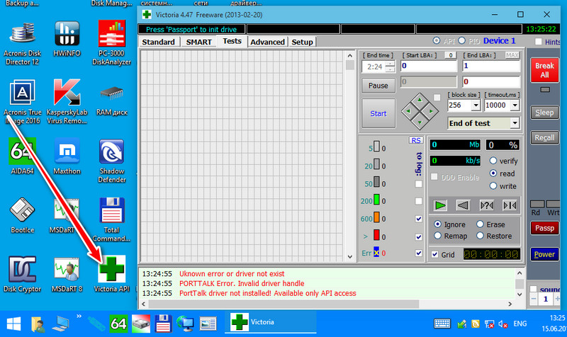 porttalk driver на windows 7 x64