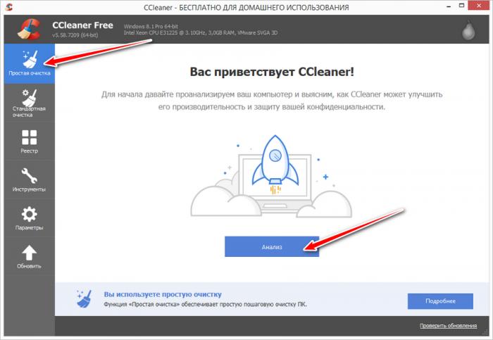 CCleaner – самый популярный чистильщик и оптимизатор Windows
