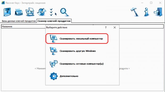 Как узнать версию Windows, если система не запускается?